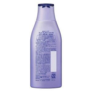 【3本セット】ニベアプレミアムボディミルク200g[花王NIVEAにべあボディケア]