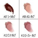 【ネコポス】クリニーク チーク ポップ 3.5g [CLINIQUE くりにーく パウダーチーク チーク] 3