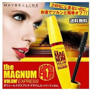 メイベリン マスカラ ボリューム エクスプレス マグナム スーパー フィルム ブラック MAYBELLINE