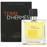 【ゆうメール 送料無料】HERMES エルメス テール ドゥ エルメス 5ml P/SP 【代引又は宅配便変更は400円送料追加】[HERMES 香水 TERRD D'HERME`S フレグランス PARFUM PURE PERFUME]