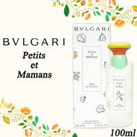 ブルガリプチママン100mlEDTSP[BVLGARIオードトワレ香水フレグランス]