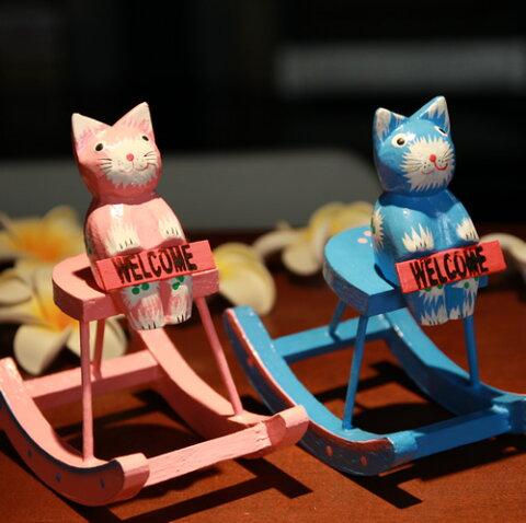ロッキングチェアー 座った バリ猫【宅急便のみ】アジアン エスニック 木彫り 猫 ねこ ネコ 置物 インテリア バリ雑貨