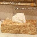 天然シェル ティッシュボックス ゴールド【メール便不可】バリ雑貨 ティッシュケース BOX 貝殻【クリスマス】