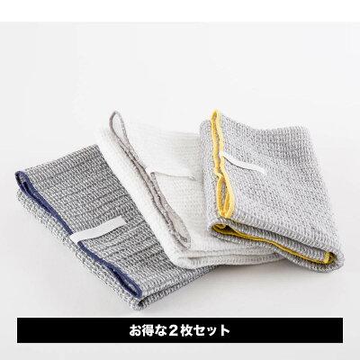 当店通常価格¥1,728|お得なセット販売●b2c ディッシュクロス シャンブレー(2枚セット)