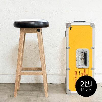 当店通常価格¥47,520|お得なセット販売●b2c シンプルラウンドスツール ハイ(オイルドレザー ブラック) 2脚セット