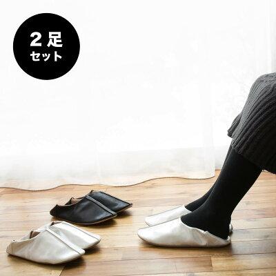 当店通常価格¥4,320|お得なセット販売●b2c マエストロラスティック 2足セット