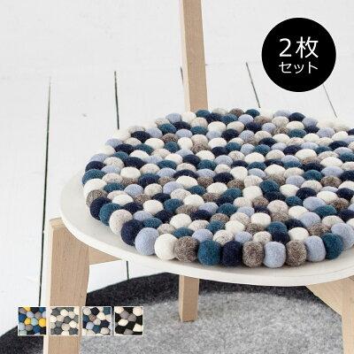 当店通常価格¥7,560|お得なセット販売●b2c フェルトボール チェアパッド ラウンド Φ36 2枚セット