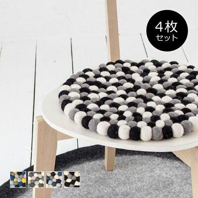 当店通常価格¥16,848|お得なセット販売●b2c フェルトボール チェアパッド ラウンド Φ36 4枚セット