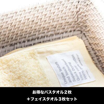 当店通常価格¥¥8,640|お得なセット販売●b2c泉州・本晒しパイル お試しセット カスタード(バス2枚+フェイス3枚)