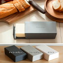 バターケース ●【b2cバターケース●シンプルなデザイン、片手で開閉自在、10g目安のグリッド付...