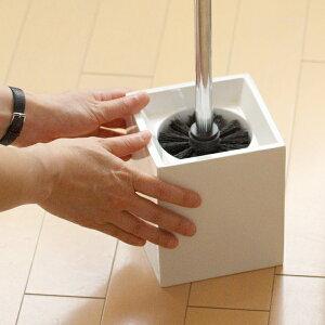トイレブラシ トイレ ブラシ トイレ 収納【b2cトイレブラシLセラミックケース付●ホテルライク...