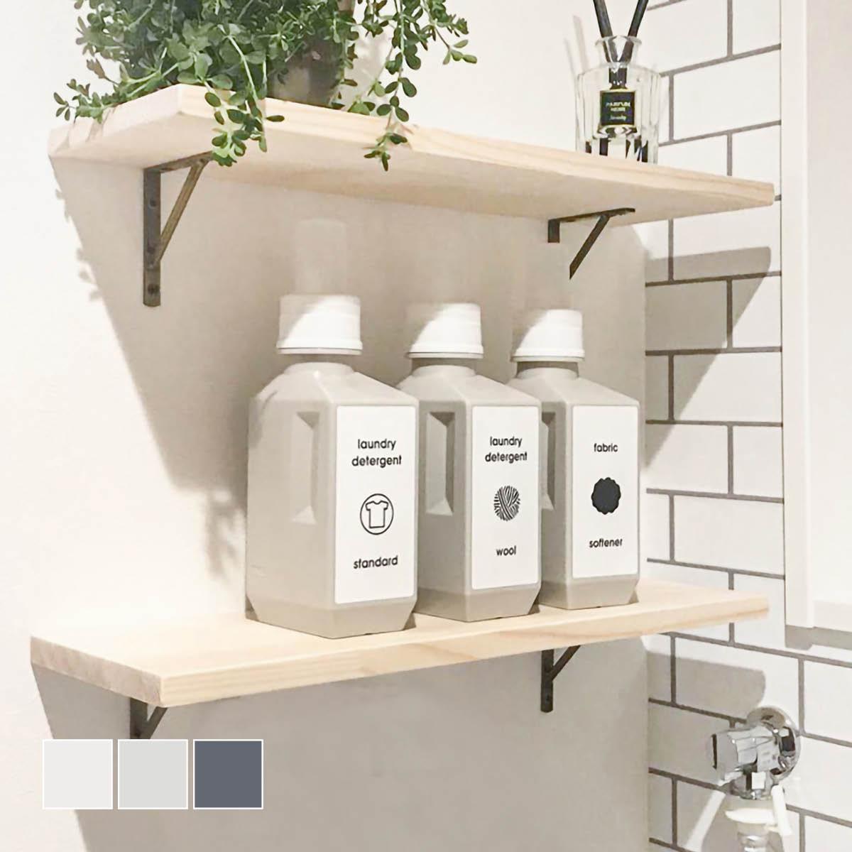 洗濯洗剤 柔軟剤 詰め替えボトル [b2c ランドリーボトル M 700ml] ラベル・シール別売#SALE_LA