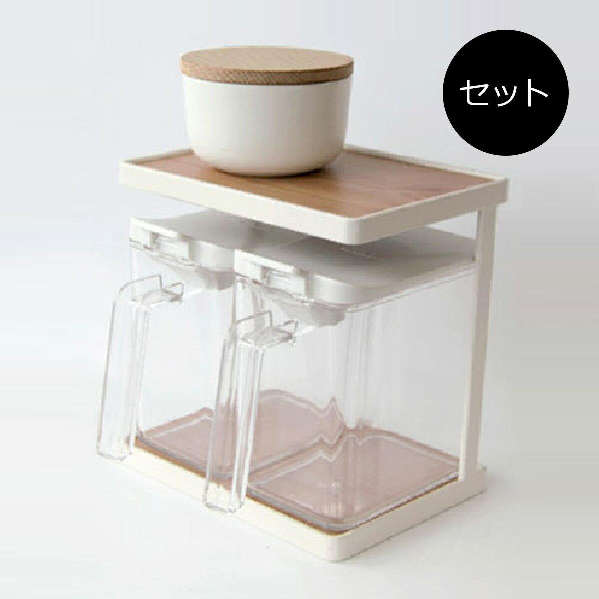 調味料入れ セット [セット販売●b2c スパイスラック ミニ(1台)+スパイスコンテナ(2個)セット] キッチン#SL_KTの写真