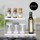 調味料入れ セット [セット販売●b2c スパイスラック スタンダード(1台) +スパイスコンテナ(3個)セット] キッチン # SALE_KT