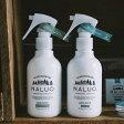 [NALUQ(ナルーク) リネンウォーター] |森の植物から採れたアロマの香る蒸留水を使ったリネンウォーター・ルームスプレー。衣類へのアイロンやルームフレグランスなどにおすすめです。