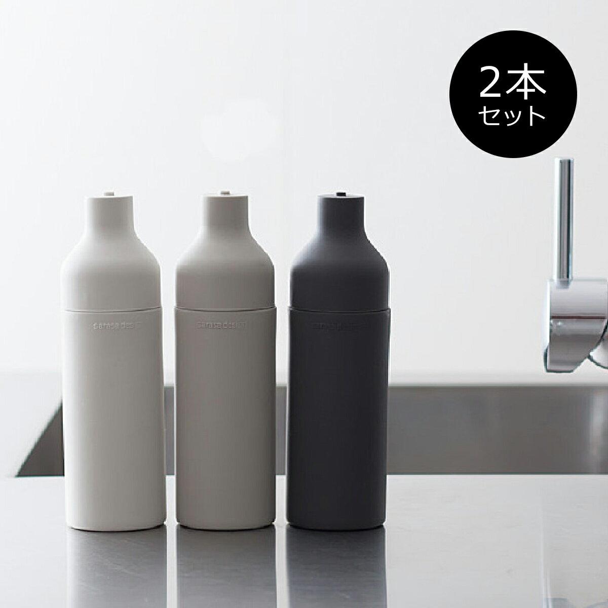 キッチン 洗剤 詰め替えボトル ディスペンサー [セット販売●b2c スクィーズボトル 【2本入り】] 食器用洗剤 ソープディスペンサー#SL_BO