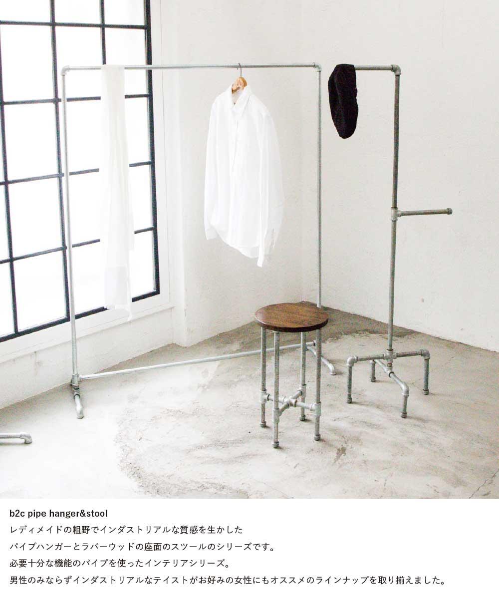 sarasadesign(サラサデザイン)『パイプハンガーL(tf003)』