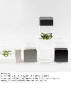 ヒルナンデス紹介のスリム&横置き可能な1.2Lの麦茶ポット・ピッチャー・冷水筒 [セット販売●b2c ウォータージャグ【2本入り】]#SL_KT
