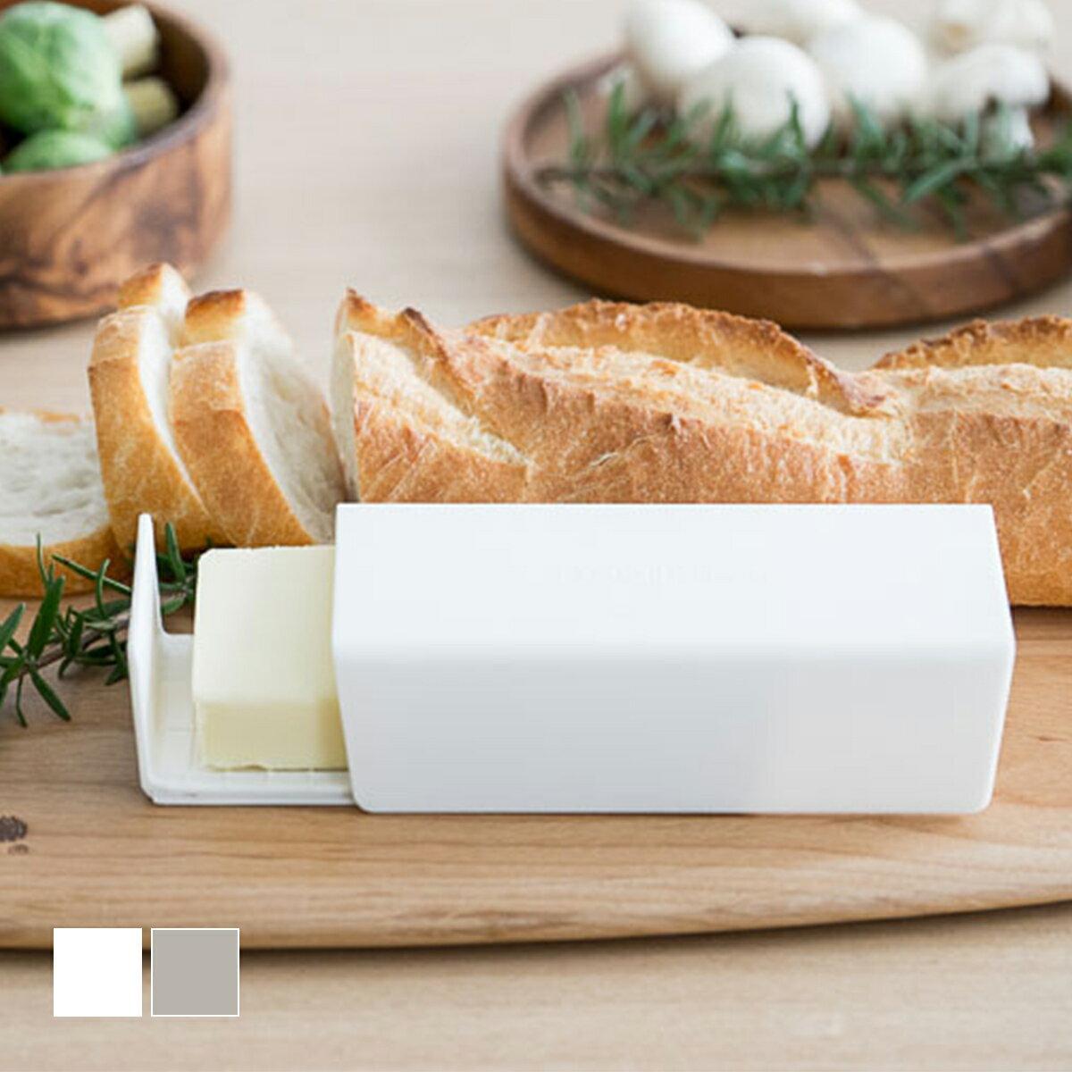 バターケース [b2c バターケース] バター ケース 容器 入れ キッチン#SL_KTの写真