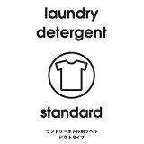 洗濯洗剤 柔軟剤 詰め替えボトル ラベル シール [《メール便可》b2c ランドリーボトル専用ラベルシール(ピクトタイプ)]#SALE_LA
