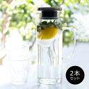 シンプルなデザインの麦茶ポット・ピッチャー・冷水筒[セット販売●b2c 耐熱ガラス ウォータージャグ 1000ml【2本入り】]サラサデザインストア #SALE_KT