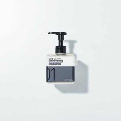 木村石鹸 &SOAP 「KITCHEN 01」 ディッシュ メインウォッシュ(食器用液体洗剤)