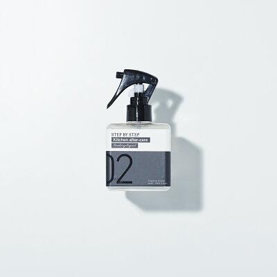 木村石鹸 &SOAP 「KITCHEN 03」 キッチン アフターケア(シンク用コーティング剤)