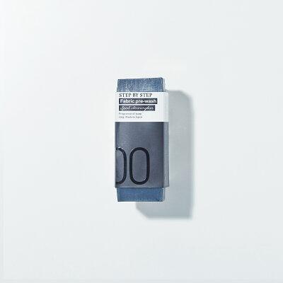 木村石鹸 &SOAP 「FABRIC 00」 ファブリック プレウォッシュ クリーニングバー(衣類用スポット固形石けん)