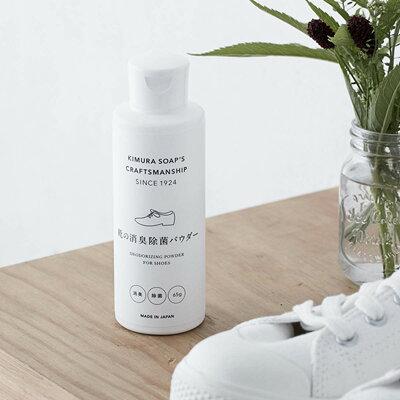木村石鹸 C SERIES 靴の消臭除菌パウダー