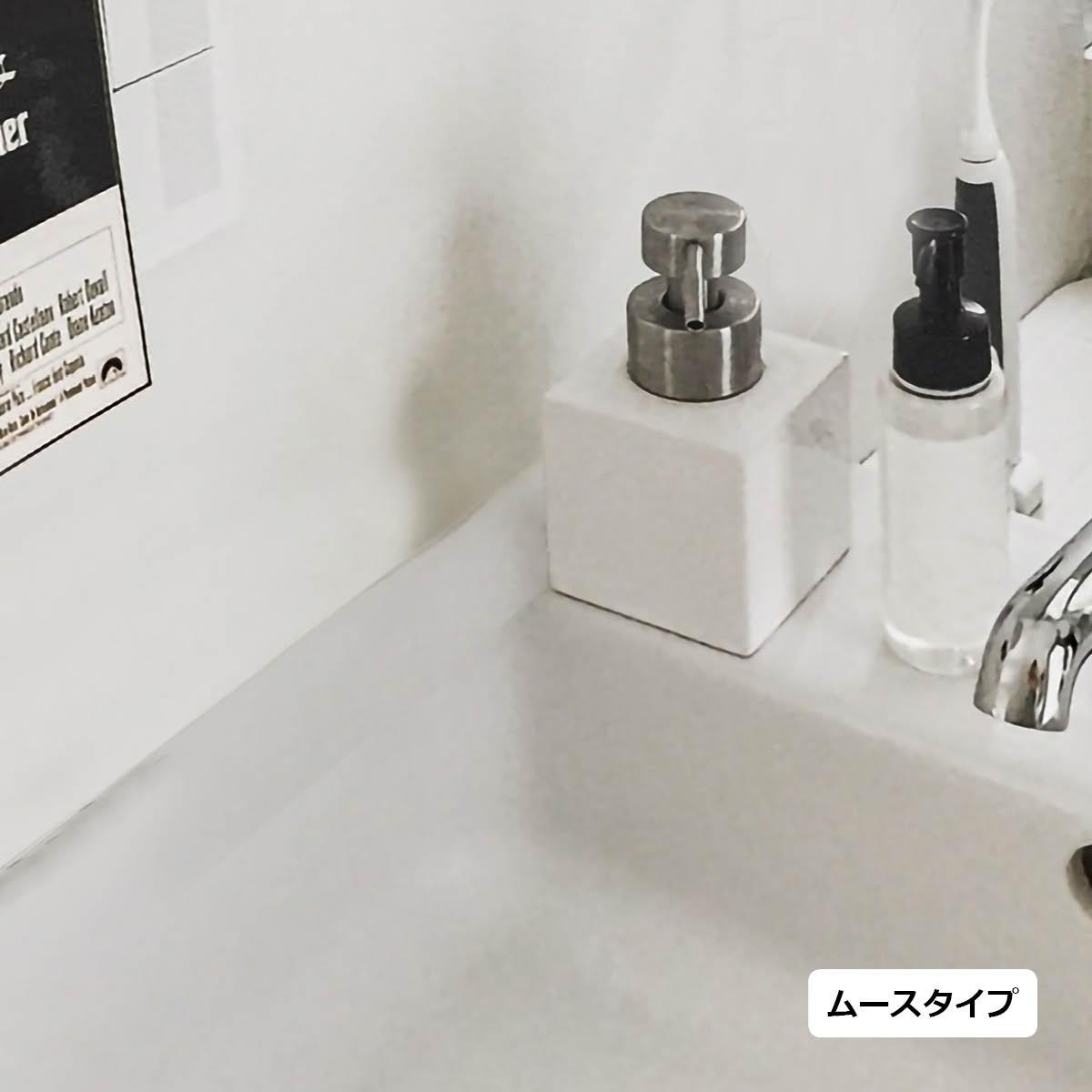 ハンドソープ ディスペンサー 詰め替えボトル 陶器 泡 [b2c セラミック ムースボトル-mini]#SL_BT