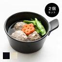 [セット販売●〈sarasa design × イブキクラフト 〉とんすい 2個入り]小鉢 ボウル 取り皿 取り鉢 和食...