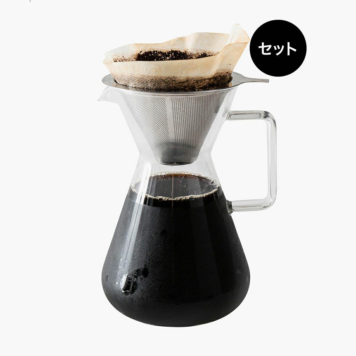 コーヒー ジャグ ドリップポット[セット販売●b2c コーヒーピッチャー エクスパンド+ドリッパー(ステンレス)]#SL_TB