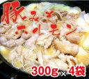 【送料無料】【十勝・清水町産】[豚みそホルモン]4袋
