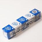 [北海道179市町村 サイコロキャラメル 白い牛乳キャラメル]2粒入×5個