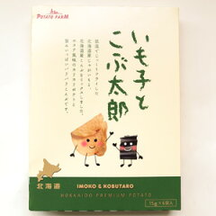 【北海道限定】【カルビー】いも子とこぶ太郎90g(15g×6袋)