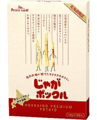 【北海道限定】【ポテトファーム】[じゃがポックル](18g×10袋)