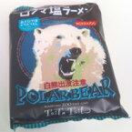 あさひやまどうぶつえん[白クマ塩ラーメン]【白熊出没注意】(1袋)