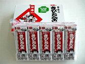 【谷田製菓】[日本一きびだんご1箱]【70g×20個】
