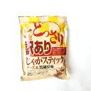 【どっさり訳あり】[じゃがいもスティック チーズ&黒胡椒味]230g