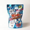【有楽製菓(ユーラク)】【北海道限定】【ミニサイズ】[白いブラックサンダー][ホワイトチョコレートコーティング]600g(48袋入) その1