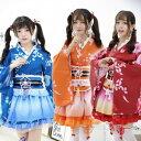 【2018年/秋冬】レディース スカート セクシー着物ドレス...