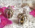 クラウン&クロスバスケット