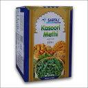 カスリメティ100g KASOORI METHI インド料理 スパイス...