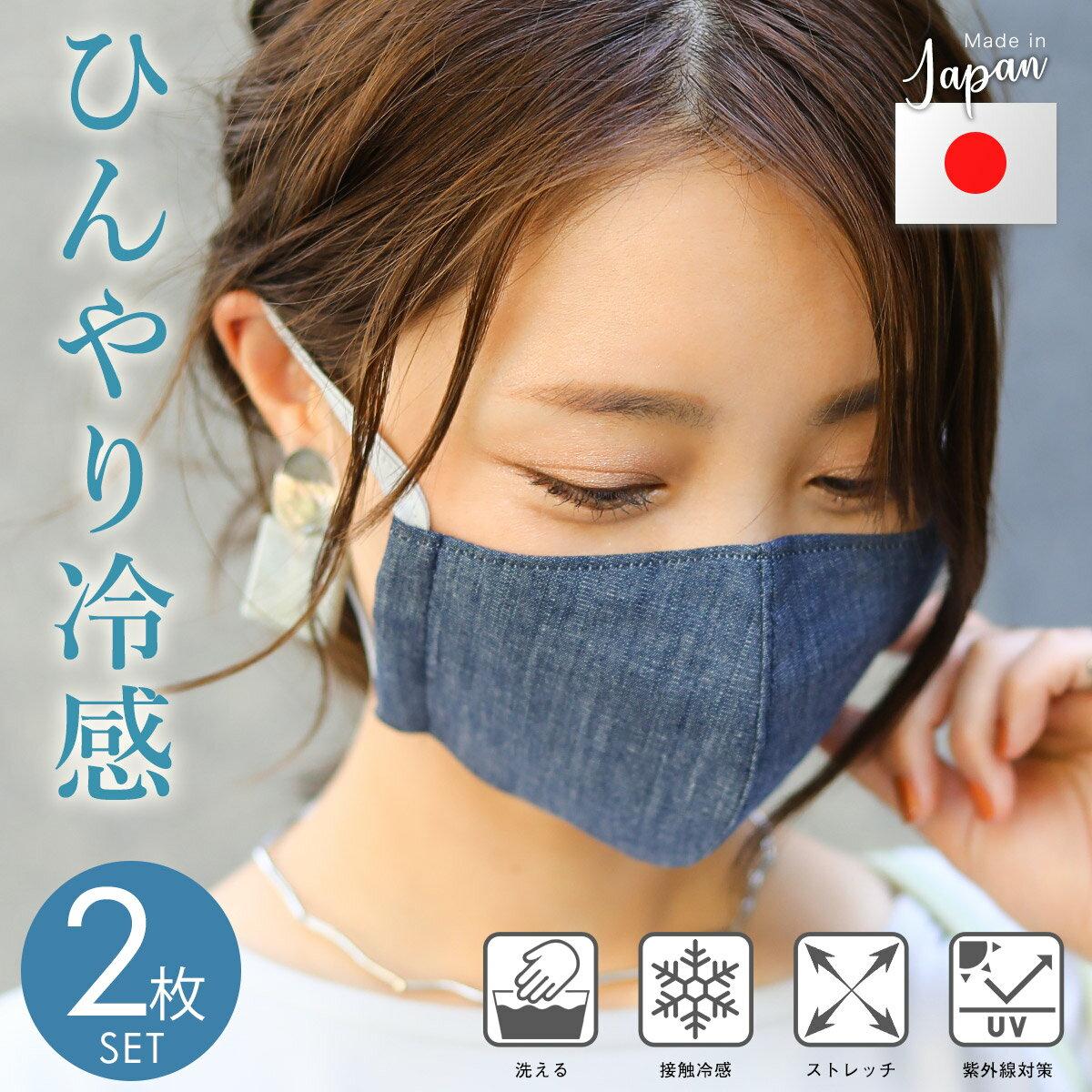 アオキ クール マスク