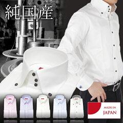 【日本製ワイシャツ】カフスボタン対応コンバーチブルカフス衿高デュエボットーニ長袖ワイシャツ白メンズ長袖ワイシャツ/Yシャツ/ワイシャツ日本製ワイシャツ日本製ワイシャツ日本製ワイシャツ日本製ワイシャツ日本製ワイシャツ日本製ワイシャツシャツ