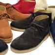 本革 カジュアルシューズ ANTIBA靴 ANTIBA カジュアルシューズ アンチバ 靴 メンズ 紳士 男性/AN8200 [カジュアルシューズ スエード/本革 ブーツ メンズ/チャッカブーツ/デザートブーツ/ベロア]