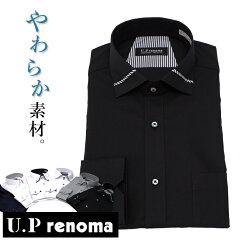 高気圧の力で繊維をもみほぐして、綿本来の風合いを呼び起こす!U.Prenomaエアータンブラー加工ワイシャツ長袖ユーピーレノマ形態安定スリムYシャツメンズ形状記憶[イージーケア/白/ブラック/無地/ドレスシャツ/細身/ブランド/結婚式/ビジネス/カジュアル]