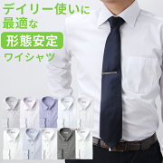 デイリー ワイシャツ ビジネス イージーケア ホワイト ワイドスプレッド カッタウェイ シーズン