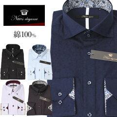 YシャツワイシャツY-SHIRTシャツ男性メンズ/DBNW71-[フォーマルパーティドレスアップドレスコードビジネス結婚式2次会イベント柄綿100%紳士]