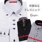 [着るだけでイイ男に] メンズ 形態安定 ドレスシャツ LAROCHA UOMOシャツ ビジネスシャツ 男性 すっきりシルエット [ビジネス/カジュアル/ビジカジ/仕事/通勤/営業/爽やか/清潔感/カッコイイ/上品/快適/お洒落/オシャレ/紳士/綿混/白/黒/グレー/ボタンダウン/大人]